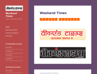 epaper.weekandtimes.com screenshot