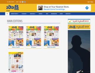 epaperbeta.sakshi.com screenshot