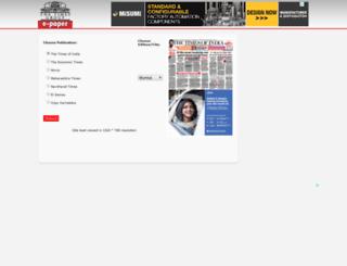 epaperbeta.timesofindia.com screenshot
