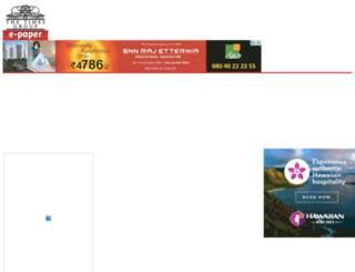epaperuat.timesofindia.com screenshot