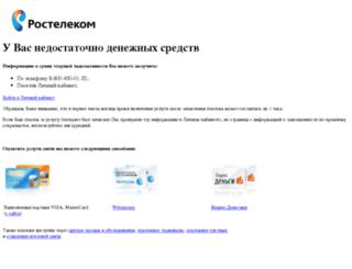 eparhia.sakha.ru screenshot