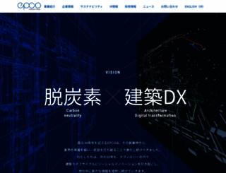 epco.co.jp screenshot
