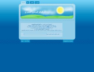 epcodes.com screenshot