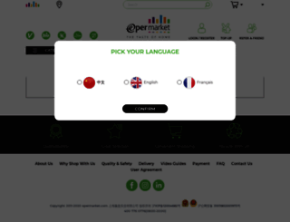 epermarket.com screenshot