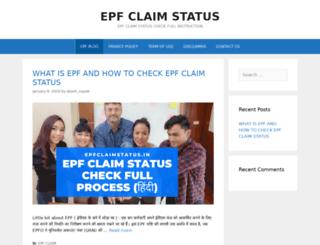 epfclaimstatus.in screenshot