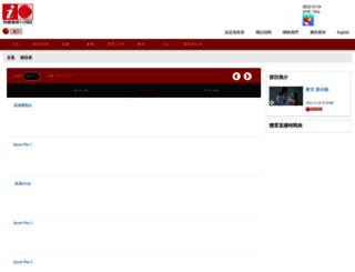 epg.i-cable.com screenshot