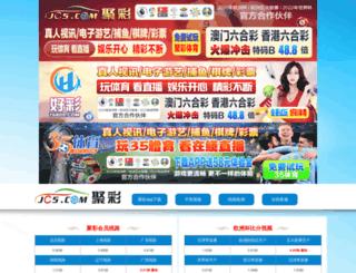 epgtime.com screenshot