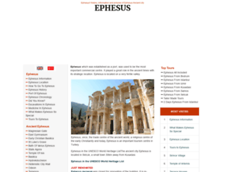 ephesus.us screenshot