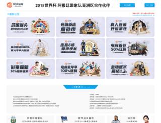 ephoneus.com screenshot