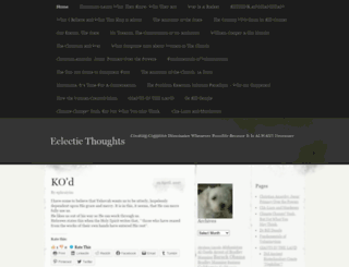 ephraiyim.wordpress.com screenshot
