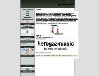 ephritte.ucoz.ru screenshot
