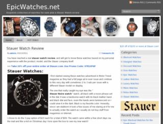 epicwatches.net screenshot
