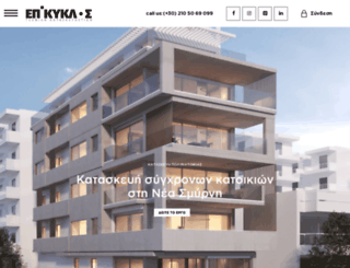 epikyklos.gr screenshot