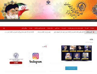 epishkhan.org screenshot