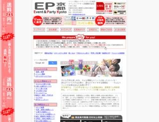 epkyoto.co.jp screenshot