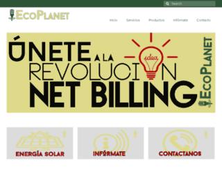 eplanet.cl screenshot