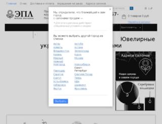 epldiamond.net screenshot