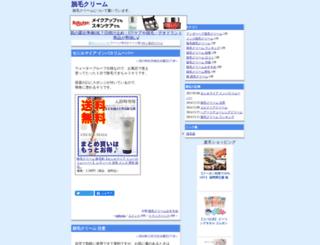 epltrcrm.jugem.jp screenshot