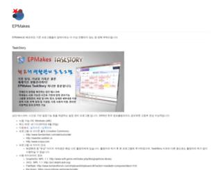 epmakes.com screenshot