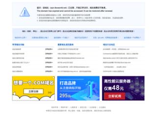 epn.tbsworld.net screenshot