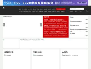 epoch-suite.com screenshot