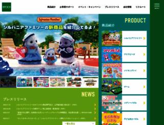 epoch.jp screenshot