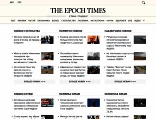 epochtimes.com.ua screenshot