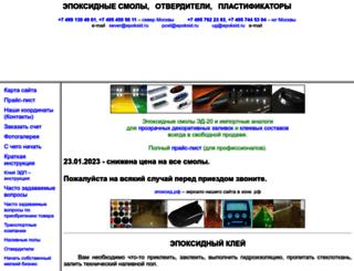 epoksid.ru screenshot