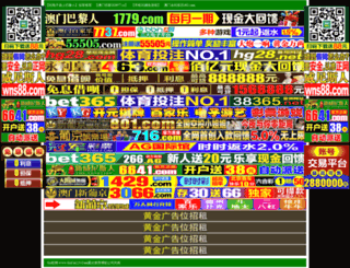 epoper.com screenshot