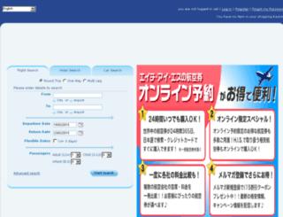 epowerv4.amadeus.com.tr screenshot