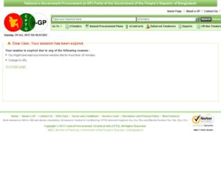 eprocure.gov.bd screenshot