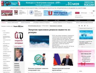 eprussia.ru screenshot