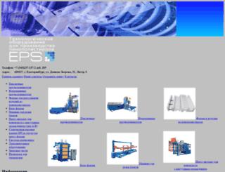 eps-ural.ru screenshot