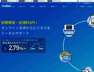 epsilon.jp screenshot
