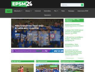 epsm24.gr screenshot