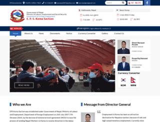 epsnepal.gov.np screenshot
