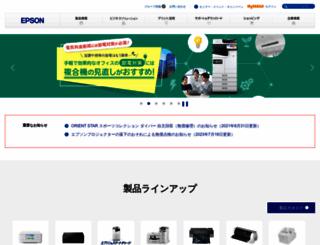 epson.co.jp screenshot