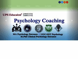 epsychology.in screenshot