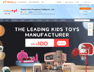 epttoys.en.alibaba.com screenshot