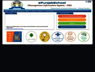 epunjabschool.gov.in screenshot