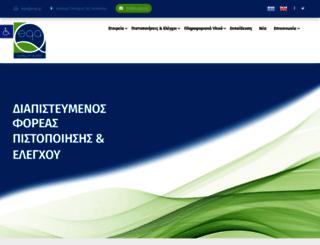 eqa.gr screenshot