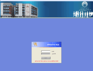eqbal.net screenshot