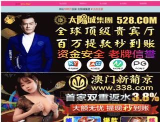eqipazh.com screenshot