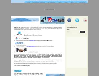equipacm.com screenshot