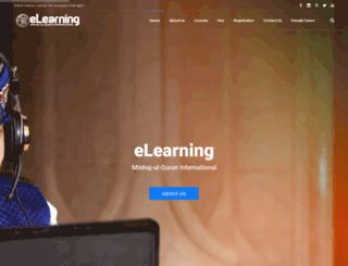 equranclass.com screenshot