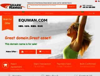 equwan.com screenshot