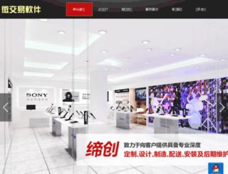 eqzg.com screenshot