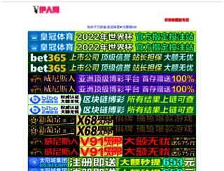 er3c.com screenshot
