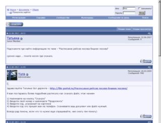 era-css.ru screenshot