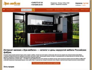 era-mebeli.ru screenshot